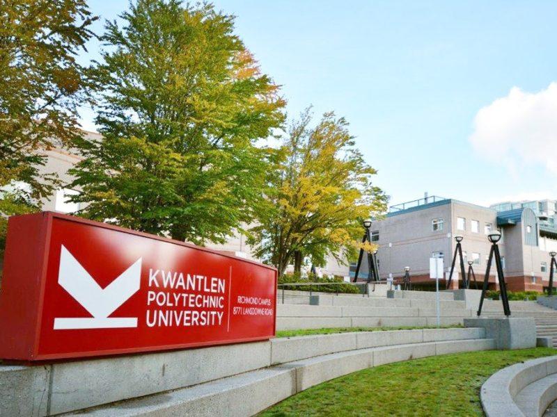Universidade Canadense