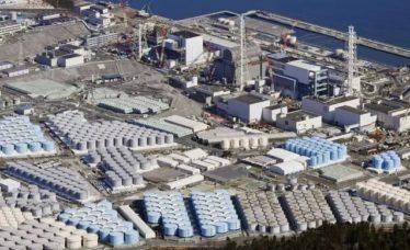 Fukoshima