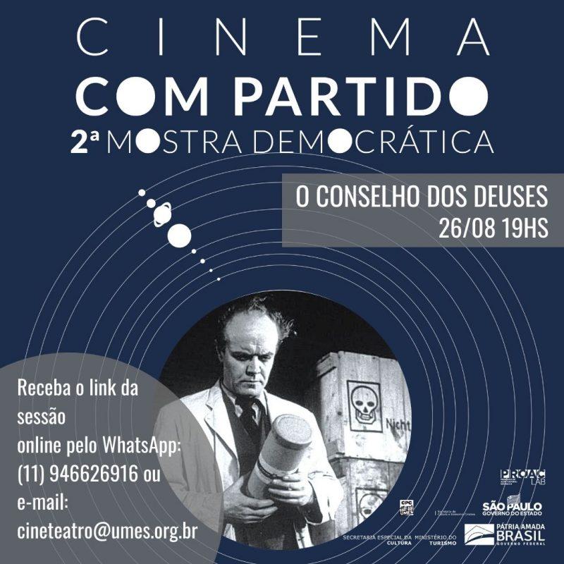 Cinema com Partido
